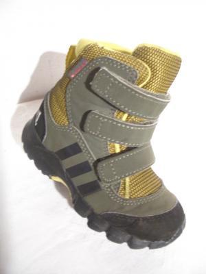 Kleidung > Schuhe — Marktkram — Marktplatz